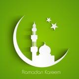 Mes santo de la comunidad musulmán de Ramadan Kareem. ilustración del vector