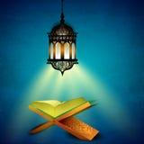 Mes santo de la comunidad musulmán de Ramadan Kareem. libre illustration