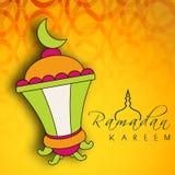 Mes santo de la comunidad musulmán del mes santo de Ramadan Kareem .unity de Ramadan Kareem.
