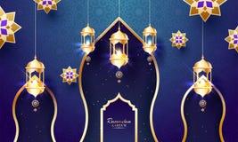 Mes santo islámico del ayuno, diseño de la tarjeta de felicitación de Ramadan Kareem Mubarak adornado con las linternas iluminada stock de ilustración