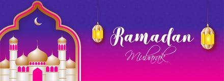 Mes santo islámico diseño del ayuno, de la bandera de Ramadan Celebration o del cartel con la mezquita y linterna colgante o rosa ilustración del vector