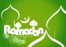 Mese santo della comunità musulmana, celebrazione di Ramadan Kareem con l'illustrazione creativa Immagini Stock Libere da Diritti