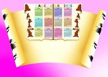Meses de calendário coloridos Fotos de Stock Royalty Free