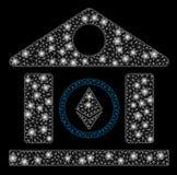 Mesh Network Ethereum Corporation Building brilhante com pontos instantâneos ilustração royalty free