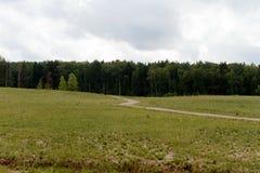 Meshchersky公园,其中一个休闲地方首都的居民的 库存照片