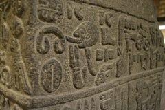 Mesmo em épocas velhas os povos colavam suas línguas para fora! fotografia de stock royalty free