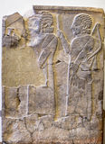 Mesopotamian Art Royalty Free Stock Photo