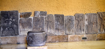 Mesopotamian Art Royalty Free Stock Photos