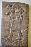 Mesopotamian Art Stock Image