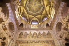 Mesquita Fotos de Stock
