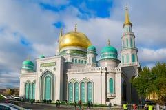 Mesquita da catedral de Moscou Fotos de Stock Royalty Free