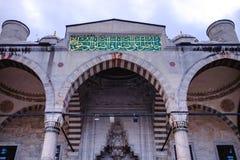 Mesquita de Ahmed da sultão no peru de Istambul fotografia de stock