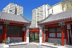 A mesquita de Beijing Fotos de Stock