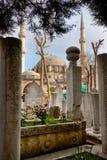 Mesquita de Eyup, Istambul Fotografia de Stock