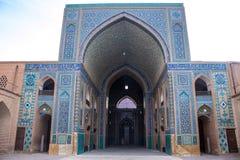 Mesquita de Jameh Imagem de Stock Royalty Free