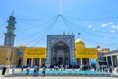 Mesquita 04 de Qom Azam foto de stock