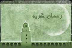 Mesquita do fundo de Ramadan e meia lua Fotos de Stock Royalty Free