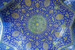 Mesquita 22 do xá de Isfahan foto de stock