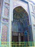 Mesquita em St Petersburg fotografia de stock royalty free