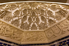 Mesquita grande na Cidade do Kuwait Foto de Stock Royalty Free