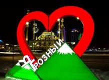 Mesquita o coração da cidade de Chechnya e de Grozny na noite Imagem de Stock Royalty Free