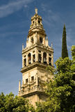 Mesquite Palace tower. The elaborate tower of the Mesquite, in Cordoba Spain. Parallax corrected Royalty Free Stock Image