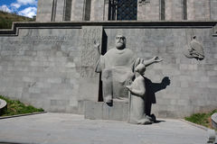 Mesrop Mashtoc Statue Royalty Free Stock Images