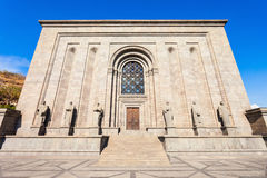 Mesrop Mashtots Institute Stock Photography