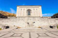 Mesrop Mashtots Institute Royalty Free Stock Image