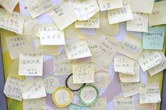 Message board. With good wish Royalty Free Stock Image