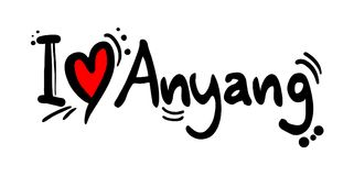 Message d'amour d'Anyang Image stock