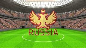 Message de coupe du monde de la Russie avec l'insigne et le texte illustration stock