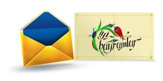 Message de salutation de carte postale Bonnes fêtes Photographie stock libre de droits