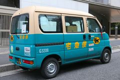 Messager du Japon Images libres de droits