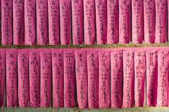 Messages, Buddhist Pagoda, Vietnam Stock Photography