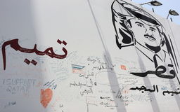 Messages de soutien du Qatar Image libre de droits