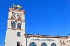 Messaggio di Kiev con i grandi orologi sulla torre della costruzione domestica ferroviaria principale della stazione, fotografia stock libera da diritti