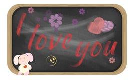 Messaggio scritto a mano su una lavagna Ti amo Illustrazione di Stock