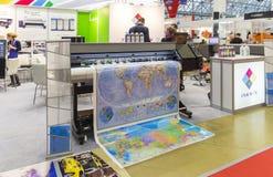 Messe-Werbung des internationalen Handels lizenzfreies stockfoto
