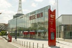 Messe Wien/торговая ярмарка вены стоковая фотография rf