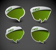 Messenger window icon Stock Photo