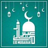 Mest bra bakgrundseid för idérik modern design med modern arabisk kalligrafi Eid Mubarak royaltyfri illustrationer