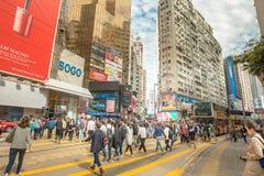 Mest upptagen föreningspunkter i Hong Kong Arkivfoto