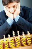Mestre grande Vugar Gashimov de FIDE (Rank do mundo - 12) Fotos de Stock Royalty Free