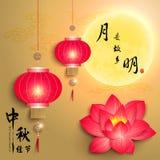 Metà di Autumn Festival Celebration Background Fotografia Stock