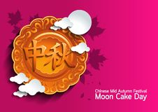 Metà di Autumn Festival Moon Cake Day cinese royalty illustrazione gratis