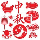 Metà di icone di concetto di festival di autunno messe Immagine Stock