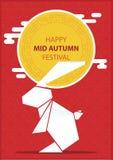 Metà di illustrazione felice di vettore di Autumn Festival Royalty Illustrazione gratis