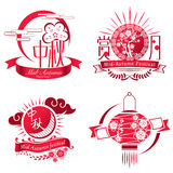 Metà di insieme dell'icona di festival di autunno Immagine Stock Libera da Diritti