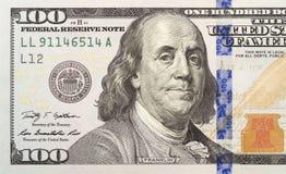 Metà sinistra della banconota in dollari di nuovo cento Fotografie Stock Libere da Diritti